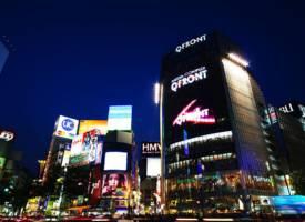 东京市·高地住宅区公寓