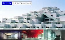 日本東京市-Tokyo shibuya takayama residential use