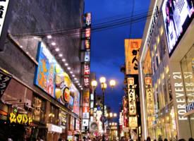 大阪市·ESTUME大阪临港地区公寓