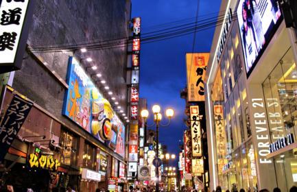 日本京都市-东山公寓