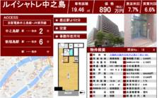 JapanThe city of Osaka-[the total price is about 570,000 RMB!