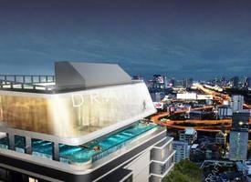 Bangkok·Ideo.mobi Rangnam