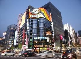 大阪市·文京区新大塚metoro广场公寓