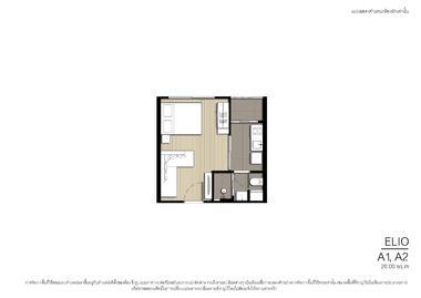 泰国曼谷-森林公寓 Elio Del Nest
