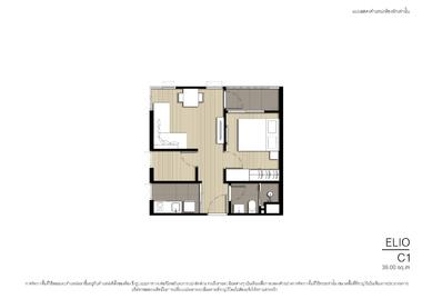 泰国曼谷-森林公寓 Elio Del Nest (超值特价折扣房)