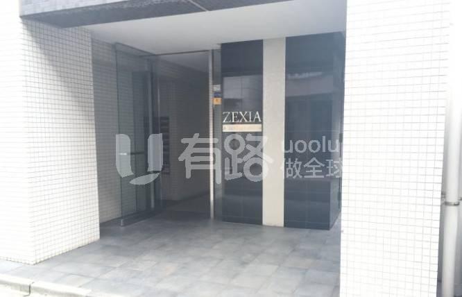 JapanTokyo,-Shinjuku luxury apartment in Tokyo