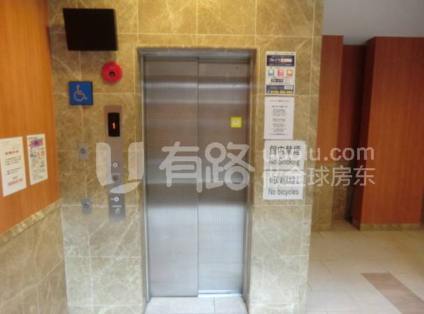 日本大阪市-Luxury bachelor flat in naboo, Osaka