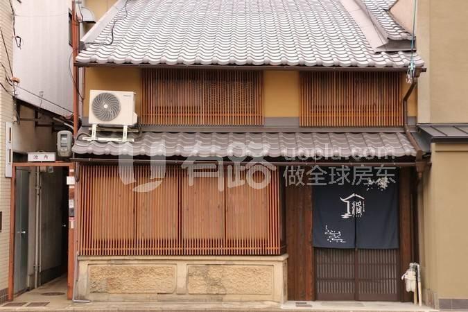 日本京都市-日式京町屋