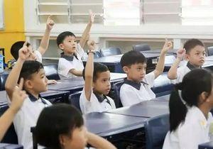 全球通行、子女教育、税务规划,一本新加坡护照帮你全搞定!-有绿卡