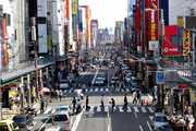 日本经济预期上调至4%!或将实现近25年最快年度扩张!