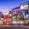 疫情也无法阻拦的上扬!东京二手房价连续3个月创新高