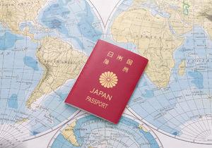 2021年全球护照排名出炉,日本连续四年蝉联世界第一!-有绿卡