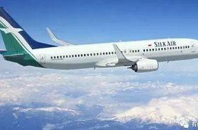 新加坡入境最新通知:限制放宽!6月起每周将有七趟航班往返中新!-有绿卡