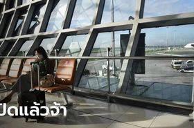 泰国7月1日正式恢复国际航班!外国旅客怎样才能入境泰国?-有绿卡