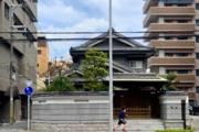 狮王还有不动产业务?总价30万,投资大阪交通枢纽优质公寓