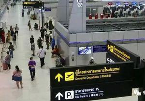 泰国7月1日起全面解封,包括国际航班!现持工作签可返泰!-有绿卡