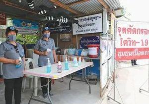 """泰国解封进入第六阶段,允许高消费群体通过""""特殊安排""""入境-有绿卡"""