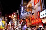 利好!日本房产税改,持有成本再降!