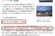 京都稀缺房源,为什么吸引那么多富人争抢?