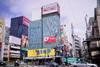 日本东京-优墅·东京