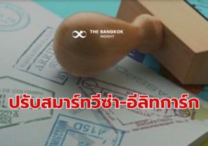 在泰国买房的有福了!外籍房产持有者将可申请泰国永居!-有绿卡