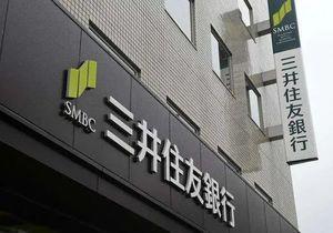 经营管理签证下来后一波三折,在日本银行开户太难了