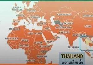 泰国入选美国CDC「全球疫情低风险国家名单」!-有绿卡
