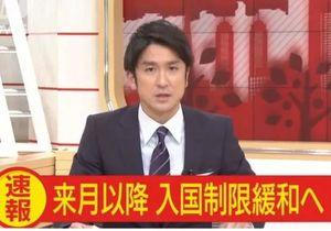 日本再放宽入境限制,抵达后不再隔离14天!普通游客何时能入境?-有绿卡