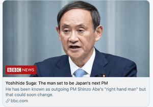 日本新首相,定了!-有绿卡