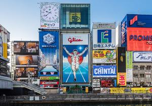 一套房子、两种体验,陪读妈妈在日本的民宿生活-有绿卡