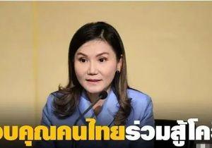 泰国疫情恢复指数亚洲第一!7月国际复航?民航局这样说-有绿卡