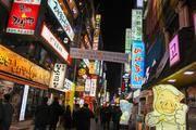 旅韩外籍居民达176万人 近半来自中国