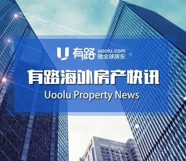 中国近200万人资产超百万美元,多国房产迎来投资红利