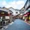 高升值与高收益,不可不买日本房产的七大原因