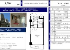 东京·东京JR山手线徒步6分高收益公寓