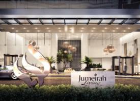 迪拜·游艇港♂海湾之门-朱美拉酒店公寓