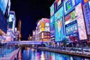 旅游市场消费额飙升至400亿美元,投资日本正当时