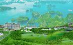 越南下龙市-FLC下龙湾大酒店