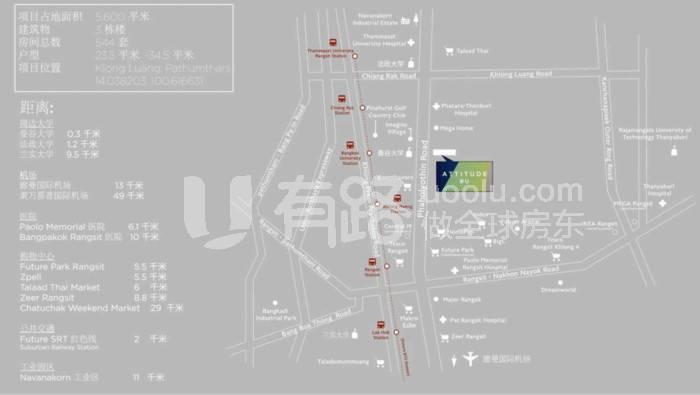 泰国曼谷-曼谷大学公寓Attitude BU