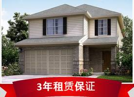 达拉斯·Eagle Mountain Estates