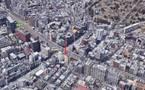 日本東京-ennis