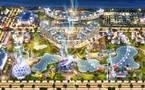 越南归仁市-Lux City