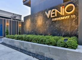曼谷·Venio SKV 10