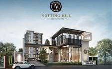 泰國曼谷-Notting Hill 105 Sukhumvit