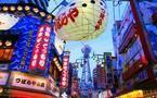 日本大阪-「整栋」难波商圈上田公寓