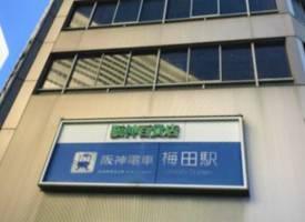 大阪·「整栋」梅田商圈贵王大厦