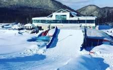 "JapanHokkaido-""Plot"" Sapporo Central District Panxi Ski Resort"