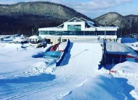 "Hokkaido·""Plot"" Sapporo Central District Panxi Ski Resort"