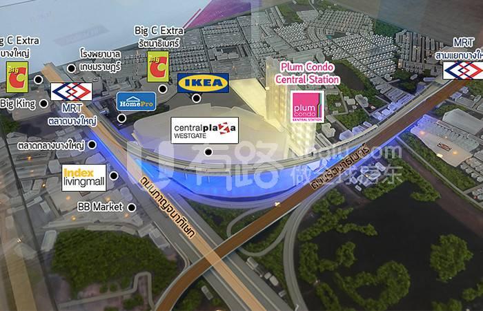 泰國曼谷-Plum Condo Central Station Phase II