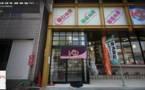日本大阪-优墅NO.1——巽西河畔独栋别墅